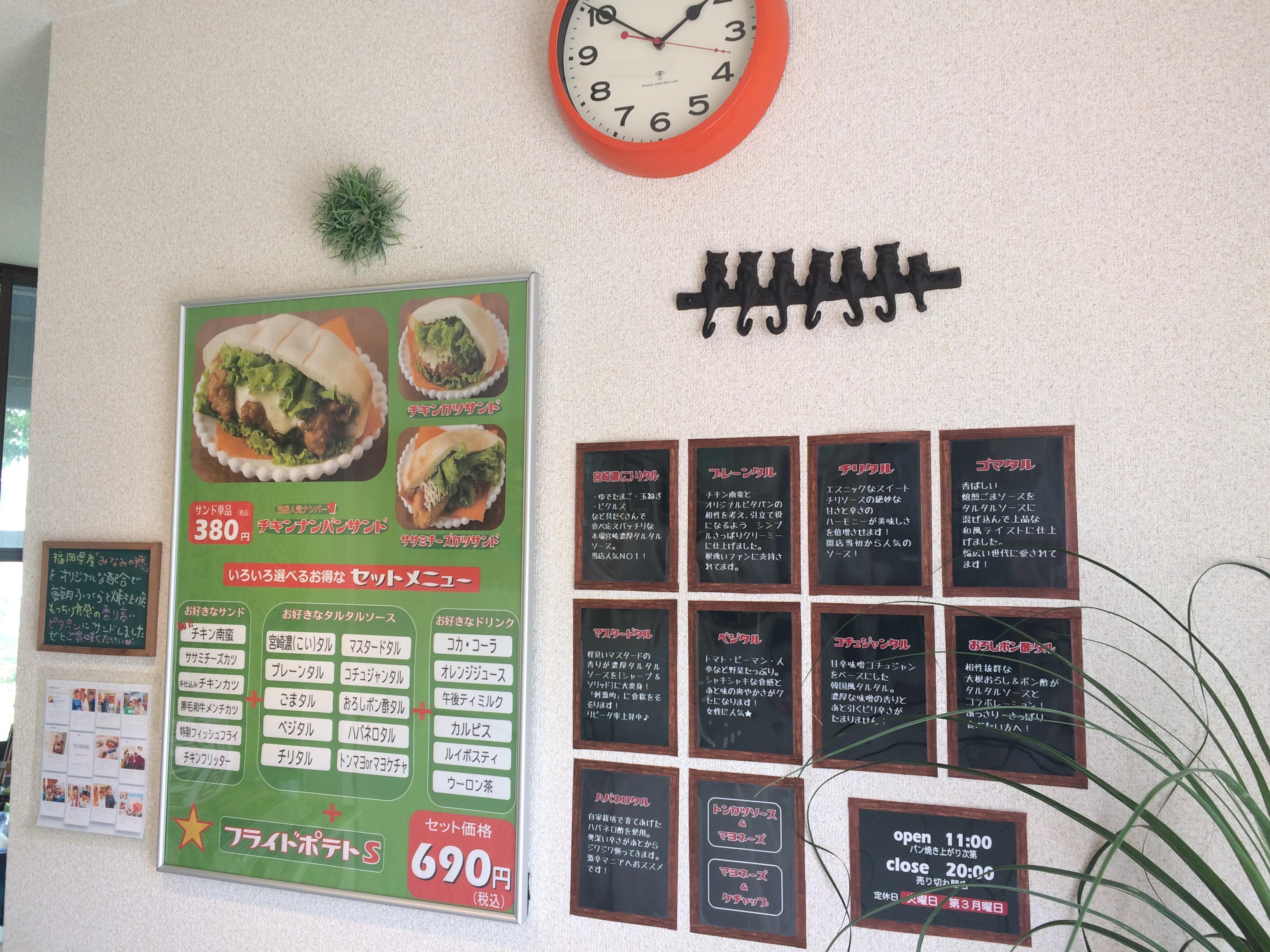 福岡市平尾のチキン南蛮三サンド専門店「ワタナベナンバン」